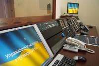 Система конференцзв'язку з відеотрансляцією в інтернет