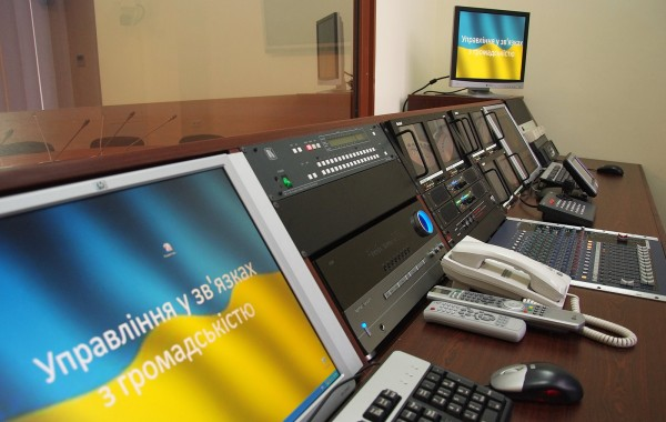 Conferencing system with webcasting