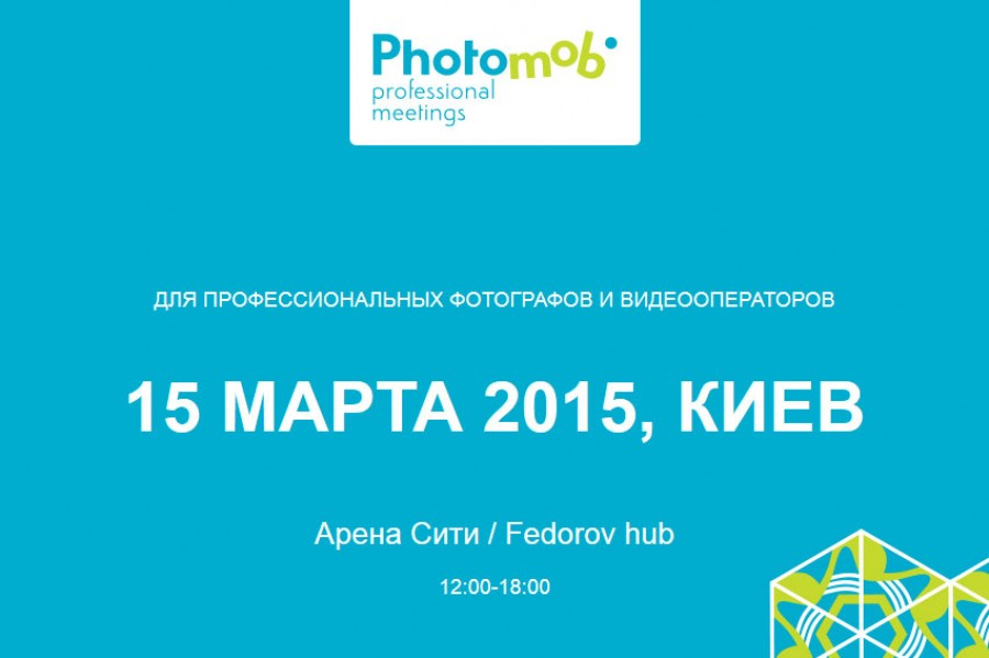 Photomob Professional Meetings 2015