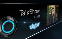 Newtek Talkshow SkypeTX – професійний підхід до організації Skype-включень