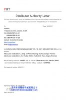 Distributor-Authority-Letter