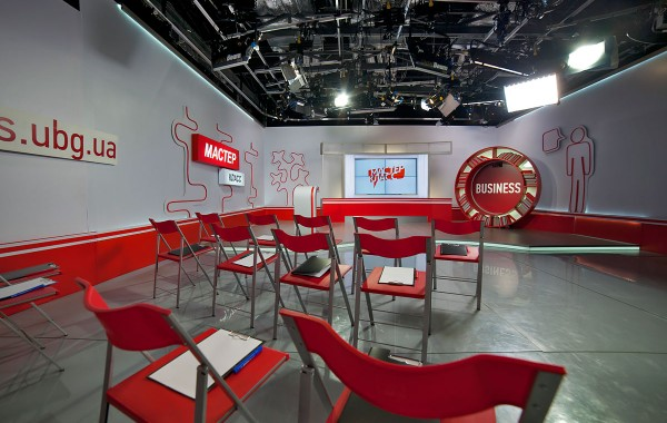 The lighting system for the main channel studio 'UBG'