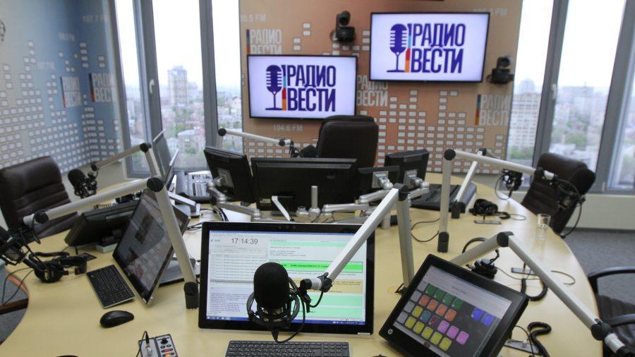 """Многокамерная телестудия для онлайн-вещания радио """"ВЕСТИ"""""""