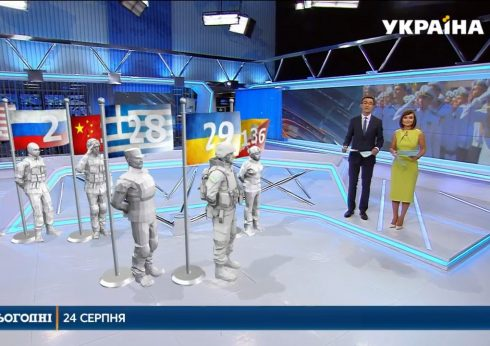Augmented reality from Vizrt and STYPE on TV Ukraine
