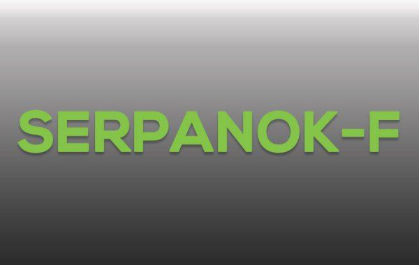 """Система придушення FM мовлення """"Serpanok-F"""""""
