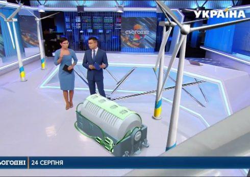 Доповнена реальність від Vizrt та STYPE на ТРК Україна