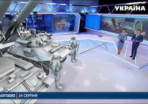 Дополненная реальность от Vizrt и STYPE на ТРК Украина
