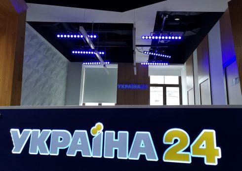 New lighting for new studios for Ukraine 24